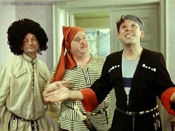 Ретро-группа Кинокомедия