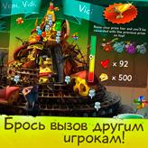 Скриншот к игре Крысы Online