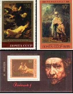 Почтовые марки с портретом Рембрандта и репродукциями его картин на библейские темы, СССР, 1976-1983 гг.